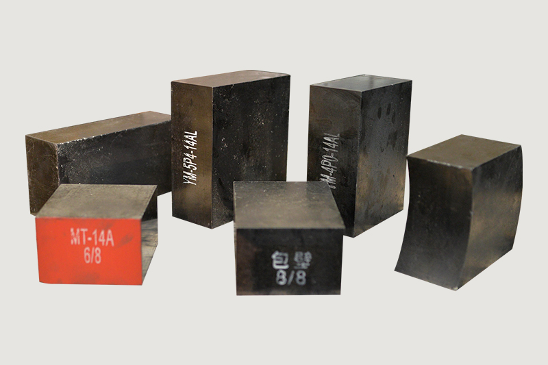 Refractories for Ladle